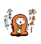 戌年!! 柴犬「まるちゃん」(個別スタンプ:01)