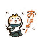 戌年!! 柴犬「まるちゃん」(個別スタンプ:02)