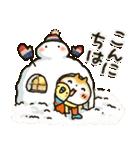 戌年!! 柴犬「まるちゃん」(個別スタンプ:03)