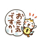 戌年!! 柴犬「まるちゃん」(個別スタンプ:05)