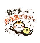 戌年!! 柴犬「まるちゃん」(個別スタンプ:06)
