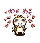 戌年!! 柴犬「まるちゃん」(個別スタンプ:07)