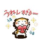 戌年!! 柴犬「まるちゃん」(個別スタンプ:08)