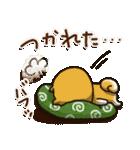 戌年!! 柴犬「まるちゃん」(個別スタンプ:09)