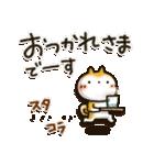 戌年!! 柴犬「まるちゃん」(個別スタンプ:10)
