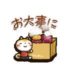 戌年!! 柴犬「まるちゃん」(個別スタンプ:12)