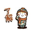 戌年!! 柴犬「まるちゃん」(個別スタンプ:13)