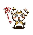 戌年!! 柴犬「まるちゃん」(個別スタンプ:14)