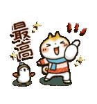 戌年!! 柴犬「まるちゃん」(個別スタンプ:15)