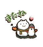 戌年!! 柴犬「まるちゃん」(個別スタンプ:16)