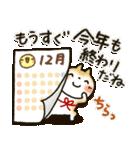 戌年!! 柴犬「まるちゃん」(個別スタンプ:17)