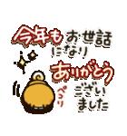 戌年!! 柴犬「まるちゃん」(個別スタンプ:21)