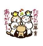 戌年!! 柴犬「まるちゃん」(個別スタンプ:22)