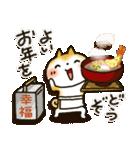 戌年!! 柴犬「まるちゃん」(個別スタンプ:23)
