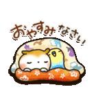 戌年!! 柴犬「まるちゃん」(個別スタンプ:24)
