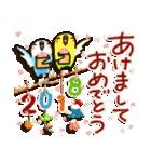 戌年!! 柴犬「まるちゃん」(個別スタンプ:25)