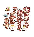 戌年!! 柴犬「まるちゃん」(個別スタンプ:26)