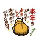 戌年!! 柴犬「まるちゃん」(個別スタンプ:27)