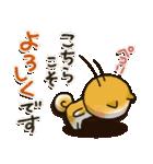 戌年!! 柴犬「まるちゃん」(個別スタンプ:28)