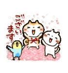 戌年!! 柴犬「まるちゃん」(個別スタンプ:29)