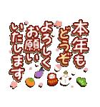 戌年!! 柴犬「まるちゃん」(個別スタンプ:30)