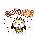 戌年!! 柴犬「まるちゃん」(個別スタンプ:31)