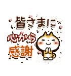 戌年!! 柴犬「まるちゃん」(個別スタンプ:32)