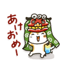 戌年!! 柴犬「まるちゃん」(個別スタンプ:33)