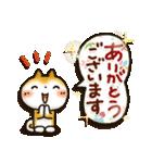 戌年!! 柴犬「まるちゃん」(個別スタンプ:34)