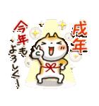 戌年!! 柴犬「まるちゃん」(個別スタンプ:35)
