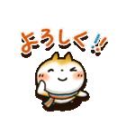 戌年!! 柴犬「まるちゃん」(個別スタンプ:36)