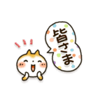 戌年!! 柴犬「まるちゃん」(個別スタンプ:37)