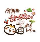 戌年!! 柴犬「まるちゃん」(個別スタンプ:38)