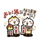 戌年!! 柴犬「まるちゃん」(個別スタンプ:39)