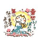 戌年!! 柴犬「まるちゃん」(個別スタンプ:40)