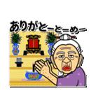 うちなーあびー【沖縄方言】ダジャレ(個別スタンプ:02)