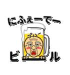 うちなーあびー【沖縄方言】ダジャレ(個別スタンプ:03)