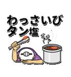 うちなーあびー【沖縄方言】ダジャレ(個別スタンプ:04)