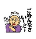 うちなーあびー【沖縄方言】ダジャレ(個別スタンプ:05)