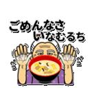 うちなーあびー【沖縄方言】ダジャレ(個別スタンプ:06)