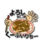 うちなーあびー【沖縄方言】ダジャレ(個別スタンプ:07)