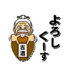 うちなーあびー【沖縄方言】ダジャレ(個別スタンプ:08)