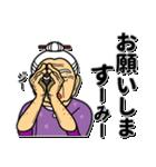 うちなーあびー【沖縄方言】ダジャレ(個別スタンプ:09)