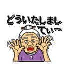 うちなーあびー【沖縄方言】ダジャレ(個別スタンプ:11)