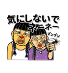 うちなーあびー【沖縄方言】ダジャレ(個別スタンプ:12)