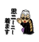 うちなーあびー【沖縄方言】ダジャレ(個別スタンプ:13)