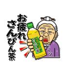 うちなーあびー【沖縄方言】ダジャレ(個別スタンプ:14)