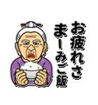 うちなーあびー【沖縄方言】ダジャレ(個別スタンプ:15)