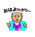 うちなーあびー【沖縄方言】ダジャレ(個別スタンプ:17)