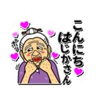 うちなーあびー【沖縄方言】ダジャレ(個別スタンプ:18)